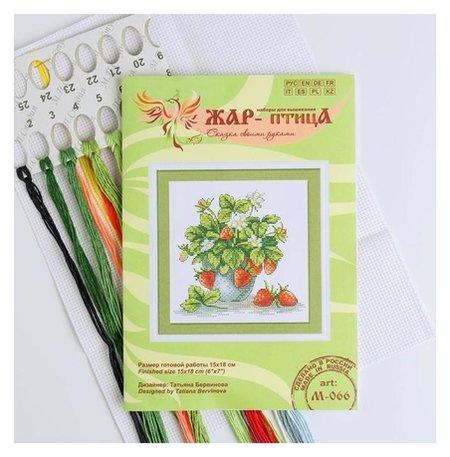 Набор для вышивания «Аппетитная клубника» 15×18 см  М.П. Студия