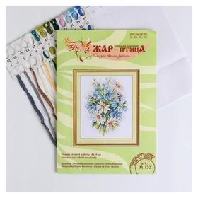 Набор для вышивания «Луговые цветы» 18×15 см  М.П. Студия