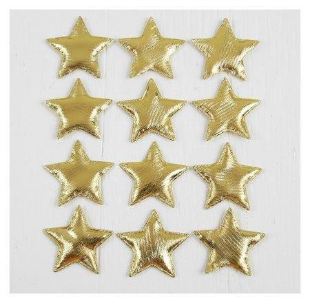 Звёздочки декоративные, набор 12 шт., размер 1 шт. 5.5 × 5.5 см, цвет золото Страна Карнавалия