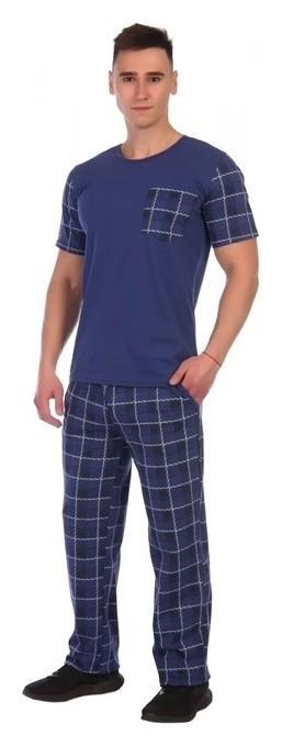Костюм мужской (Футболка, брюки) «Кавалер» цвет синий, размер 62  LoveTex