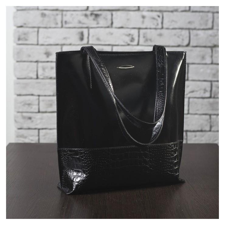 Сумка женская, отдел на молнии, наружный карман, гладкий шик/кайман, цвет чёрный  Sоuffle