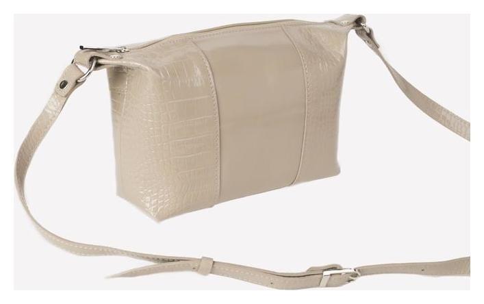 Сумка женская, отдел на молнии, наружный карман, цвет бежевый  Sоuffle