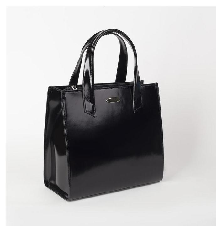 Сумка женская, отдел на молнии, наружный карман, длинный ремень, цвет чёрный  Sоuffle