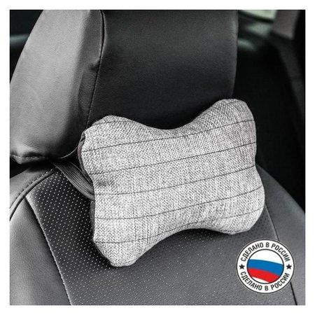 Подушка автомобильная косточка, на подголовник, лен, серый, 18х26 см  Страна Карнавалия