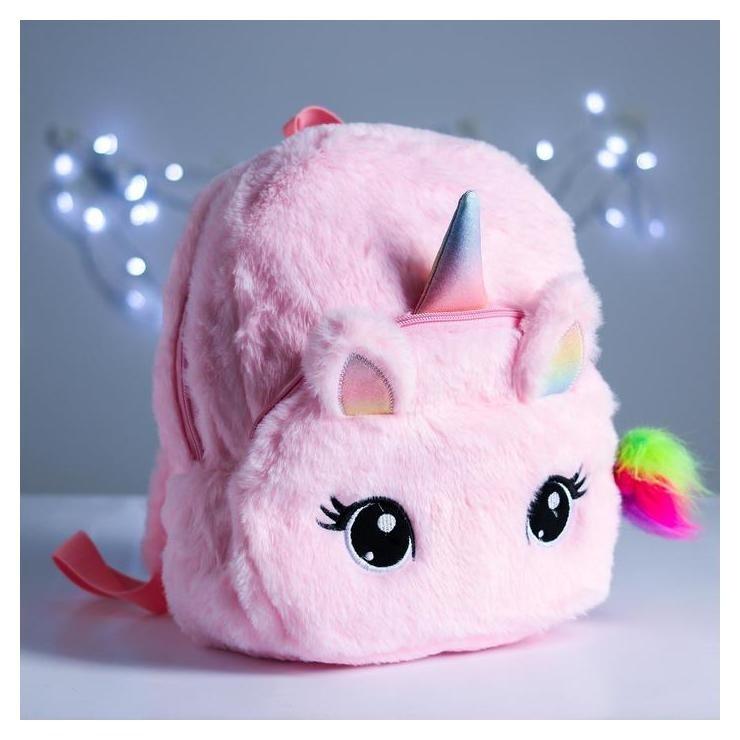 Рюкзак «Единорог», цвет розовый Дорого внимание