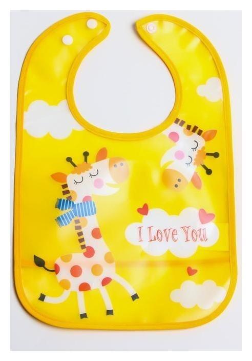 """Нагрудник непромокаемый на кнопках, с карманом """"Жираф"""", цвет желтый  Крошка Я"""