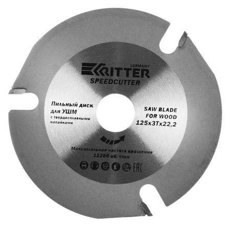 Диск пильный по древу/пластику Ritter Speedcutter, для ушм, 125х22.2 мм, 3 зуба Ritter