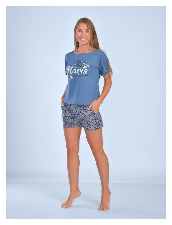 Костюм (Футболка, шорты) женский «Шелест» цвет индиго, размер 46  Марис