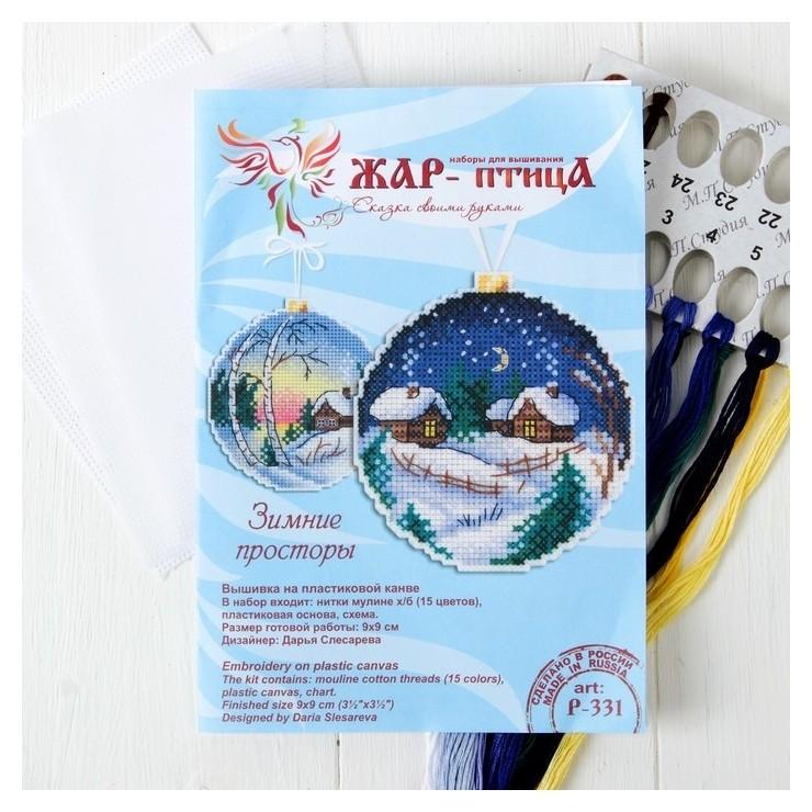 Набор для вышивания Зимние просторы р-331 М.П. Студия