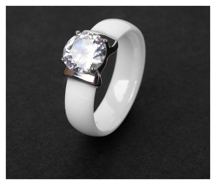 """Кольцо керамика """"Пряжка"""", цвет белый, 18 размер  Совенок Я"""