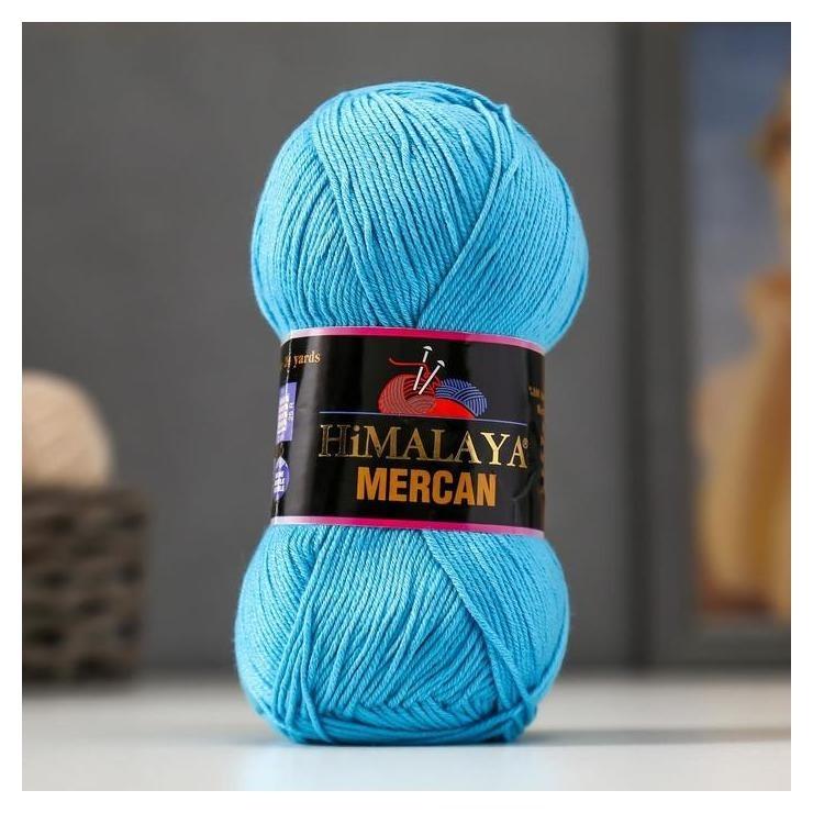 "Пряжа ""Mercan"" 100% микрофибра из акрила 260м/100гр (23)  Himalaya"