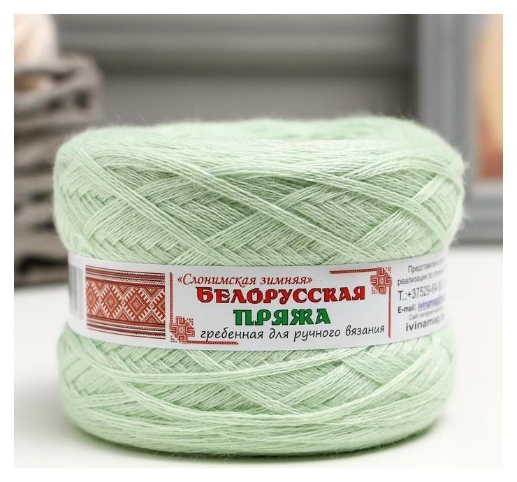 Пряжа Слонимская полушерсть 30% шерсть, 70% ПАН 400м/100гр (819 свежая мята) Белорусская