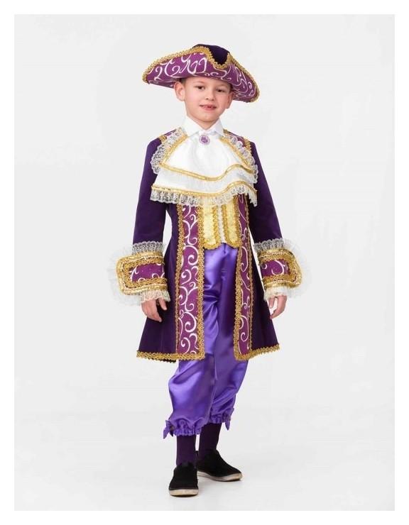 Карнавальный костюм Маркиз, бархат, пиджак, бриджи, треуголка, р.32, рост 122 см Батик