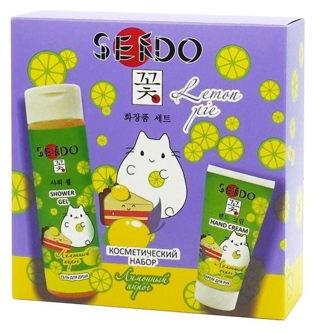 Подарочный набор Sendo «Лимонный пирог»: гель для душа, 200 мл + крем для рук, 50 мл Parli Parfum