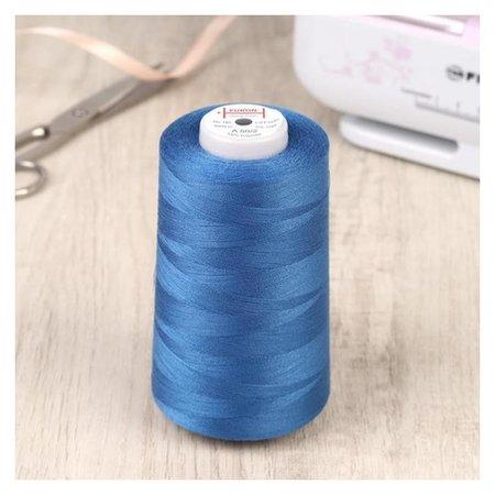 Нитки 50/2, 5000 м, цвет тёмно-синий №1289 Euron
