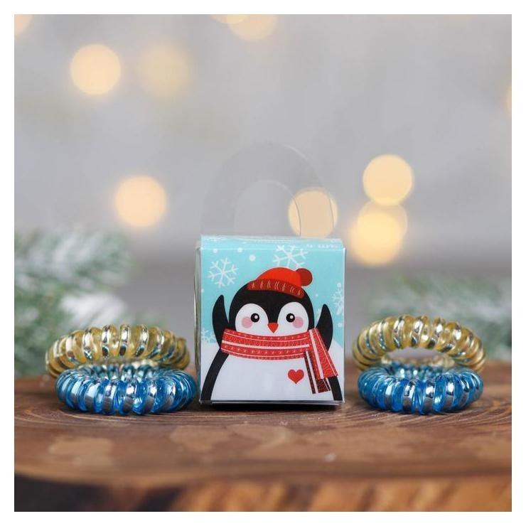 Набор резинок-пружинок «Милый пингвинчик», 4 шт., 3,5 х 6,5 х 4,5 см Beauty fox