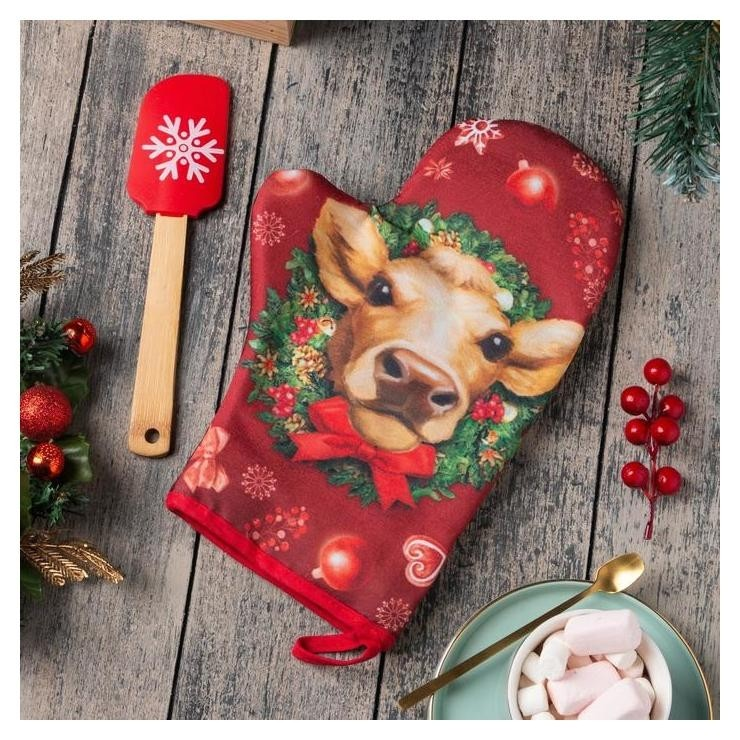 """Набор подарочный """"Новогоднее настроение""""  Доляна"""