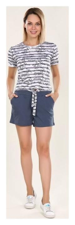 Костюм женский (Футболка, шорты) Fashion Sports, цвет серый, размер 52  Руся