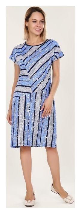 Платье женское «Саломи», цвет серо-голубой, размер 56  Руся