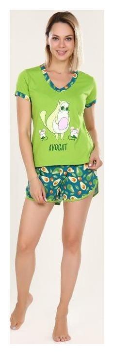 Комплект женский (Футболка, шорты) Avocat, цвет зелёный, размер 60 Руся