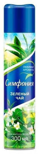 Освежитель воздуха Зеленый чай  Symphony (Симфония)
