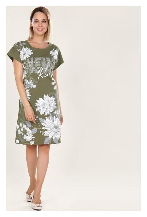 Туника женская «Ромашка Perfect», цвет хаки, размер 52  Руся