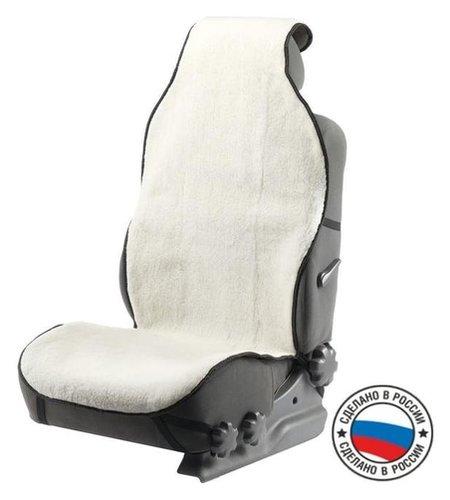 Накидка на переднее сиденье, искусственный мех, размер 55 х 145 см, белый  Страна Карнавалия