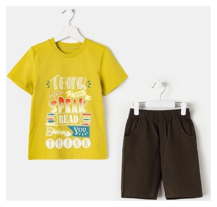 Комплект для мальчика, цвет горчичный/хаки, рост 110 см (60)  Luneva