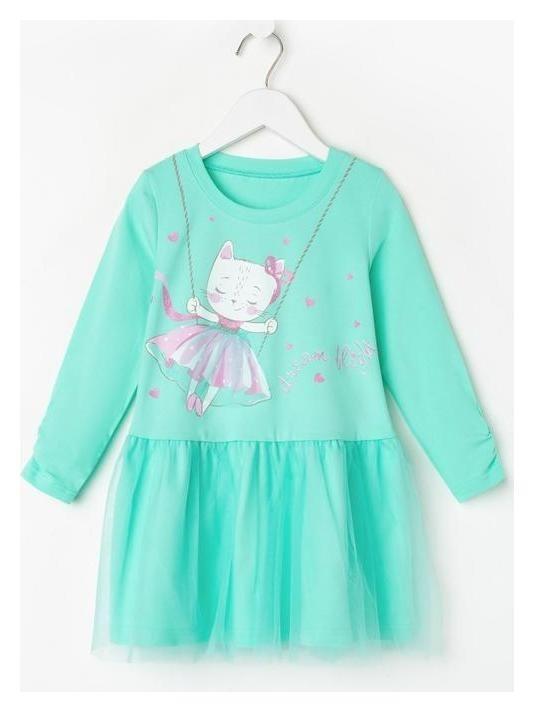 Платье для девочки, цвет мятный, рост 98 см Luneva