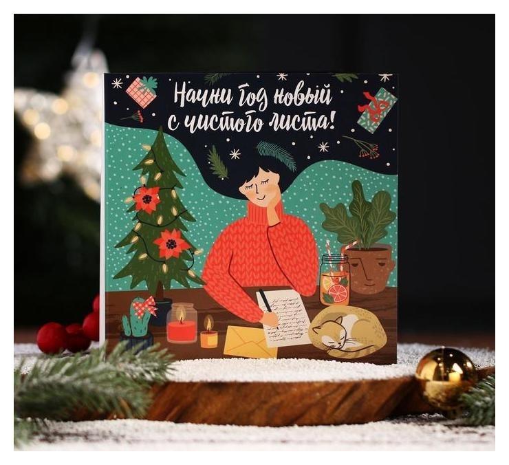Шоколадная открытка Начни год новый с чистого листа! 20 г НетНеСлипнется!