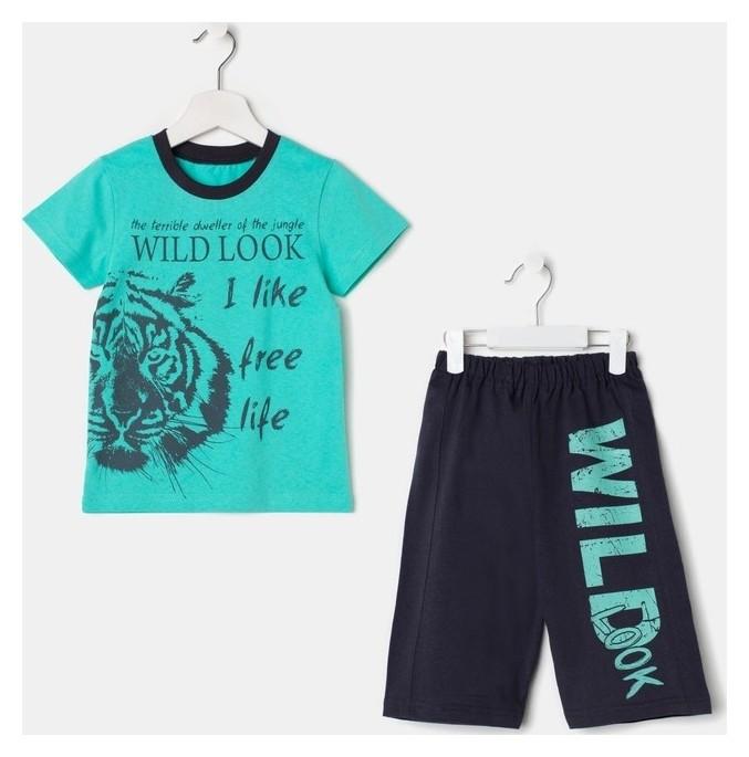 Комплект для мальчика (Футболка, шорты), цвет бирюзовый/тёмно-серый, рост 116 см (60) Luneva