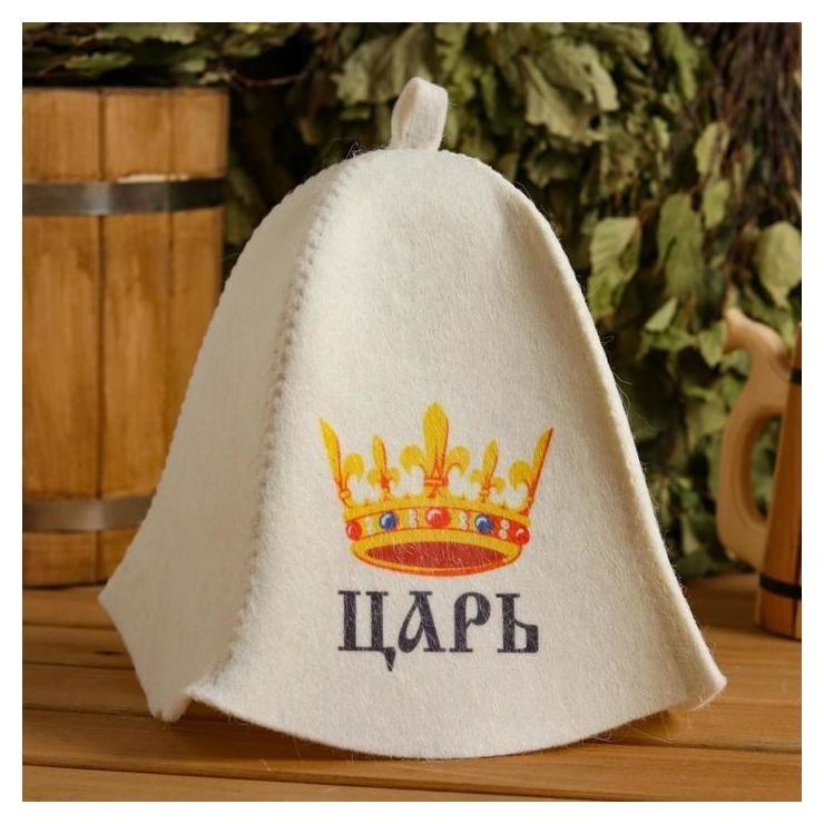 """Шапка для бани и сауны """"Царь"""", с принтом, белая  Ata sport"""