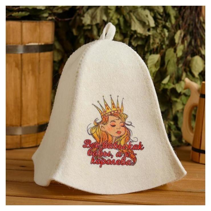 """Шапка для бани и сауны """"Все бабы как бабы ,а я королева"""", с принтом, белая  Mark Formelle"""