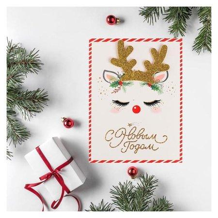 Открытка «С Новым Годом», с декоративным элементом, 12 × 16 см  Дарите счастье