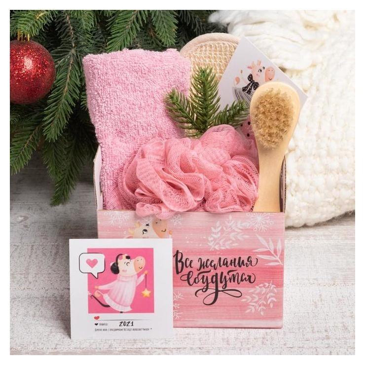 Набор подарочный полотенце и аксессуары Все желания сбудутся Этель