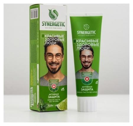 "Зубная паста ""Synergetic"" активная защита, 100гр  Synergetic"