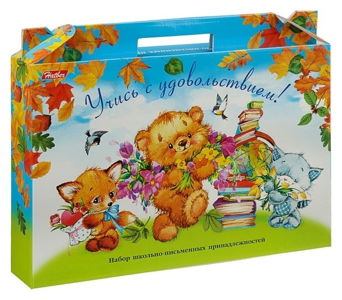 Набор для первоклассника Учись с удовольствием! медвежата в подарочной упаковке Hatber
