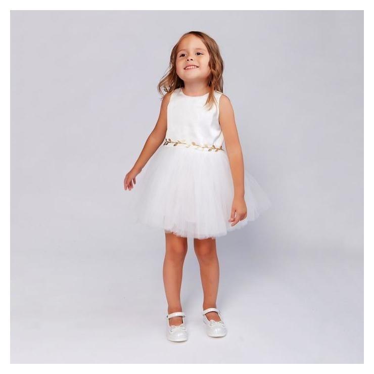 Платье для девочки Minaku: Party Dress цвет белый, рост 128 Minaku