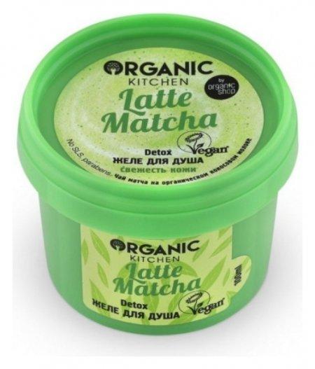Желе-Гель для душа смягчающий Detox Latte matcha  Organic Kitchen