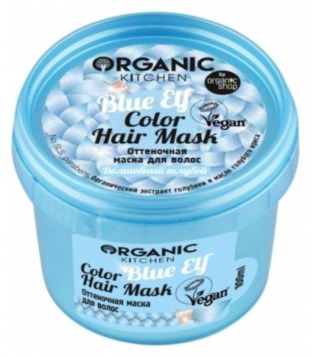 Маска для волос оттеночная Волшебный голубой Color hair mask Blue Elf  Organic Kitchen