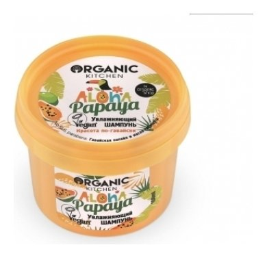 Шампунь для волос Увлажняющий Aloha papaya   Organic Kitchen