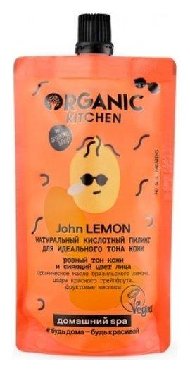 Пилинг кислотный для идеального тона кожи Натуральный John Lemon  Organic Kitchen