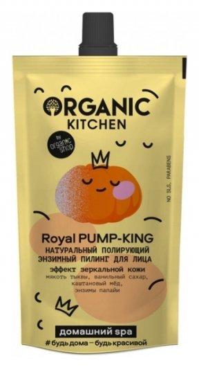Пилинг энзимный для лица Натуральный полирующий Royal Pump-King  Organic Kitchen