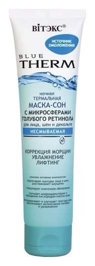 """Ночная термальная маска """"Сон"""" с микросферами голубого ретинола для лица, шеи и декольте  Белита - Витекс"""