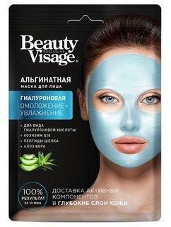 Маска для лица альгинатная гиалуроновая Омоложение + Увлажнение  Фитокосметик