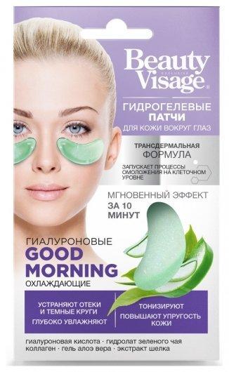 Патчи для кожи вокруг глаз гиалуроновые охлаждающие Good Morning  Фитокосметик
