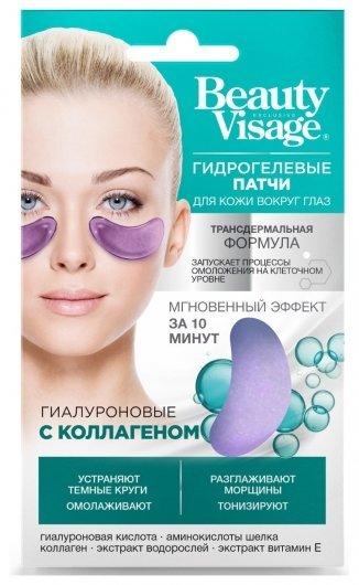 Патчи для кожи вокруг глаз гиалуроновые с коллагеном  Фитокосметик