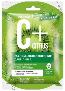 Маска-омоложение для лица тканевая C+Citrus  Фитокосметик