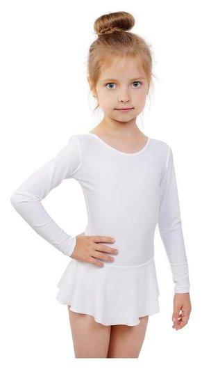 Купальник гимнастический с юбкой, с длинным рукавом, размер 30, цвет белый  Grace dance