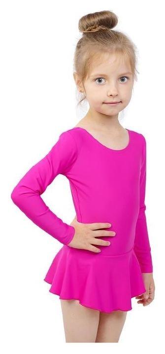 Купальник гимнастический с юбкой, с длинным рукавом, размер 32, цвет фуксия  Grace dance